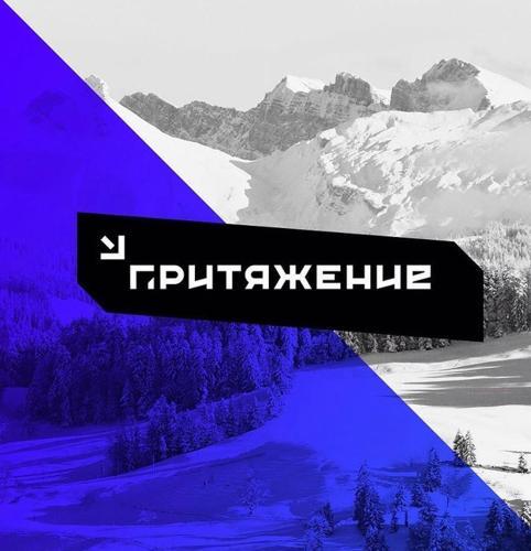 Гостиница «Притяжение», Ordzhonikidzevskiy rayon