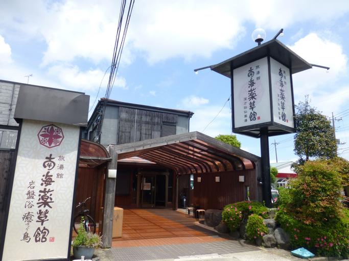 Nankai Yakusokan, Gotemba
