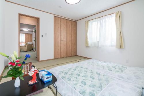 Travel Palace Miyuki (Yomiuri Shimbun) / Vacation STAY 5684, Warabi