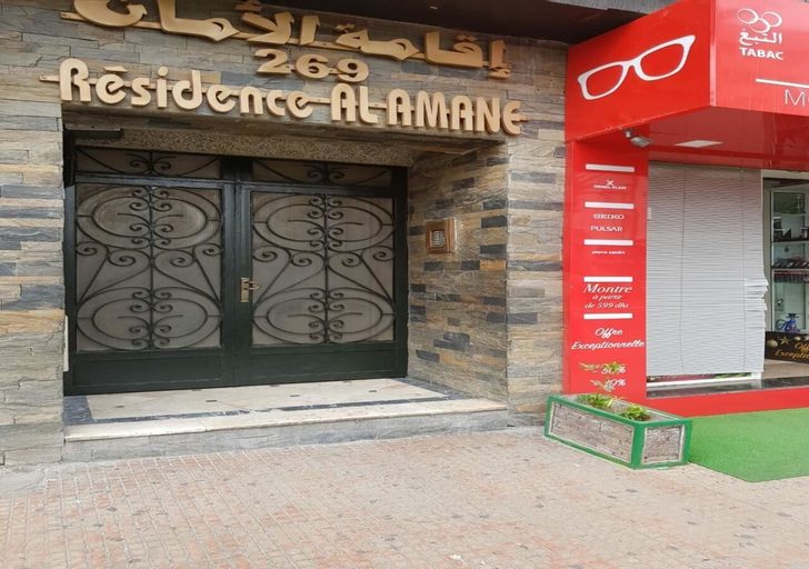 Résidence Al Amane, Casablanca