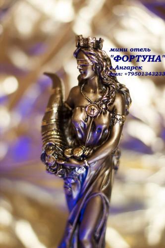 мини отель Фортуна, Angarskiy rayon