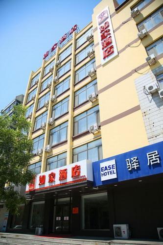 Ease Hotel-Jinzhou Heishan Zhongda Zhong Road North Square, Jinzhou