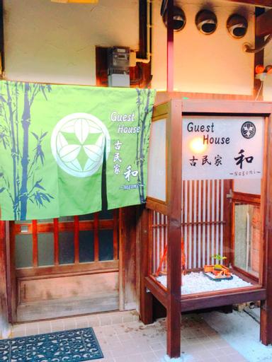 Guest House Kominka Nagomi, Izumisano