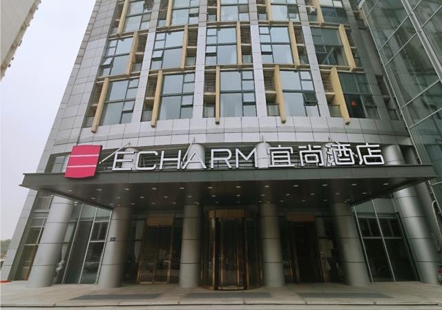 Echarm Hotel Changshu Southesat Industrial Park, Suzhou