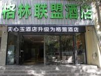 Greentree Alliance Hotel Lhasa Potala Palace Norbu, Lhasa