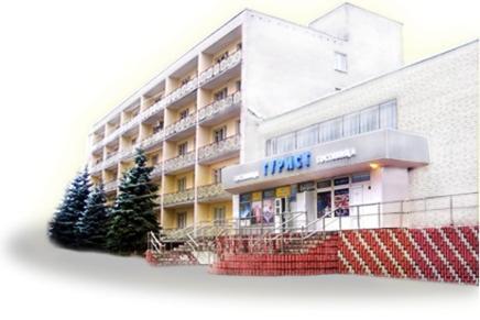 Gostinitsa Turist, Bryansk