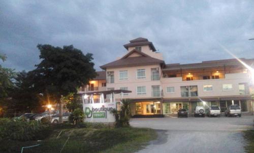DD Boutique Resort, Muang Suphanburi
