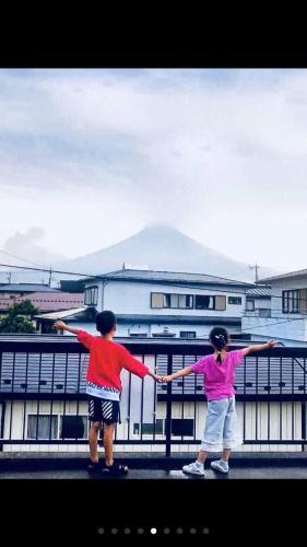 Guest house En, Fujiyoshida