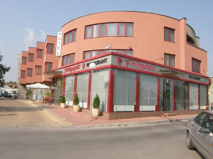 Hotel Philippopolis, Plovdiv