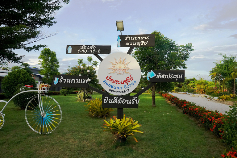 Ban Suan Suree, Muang Lamphun