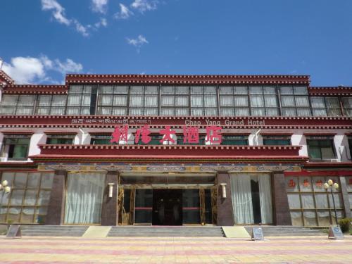 Lhasa Chaoyang Grand Hotel, Lhasa