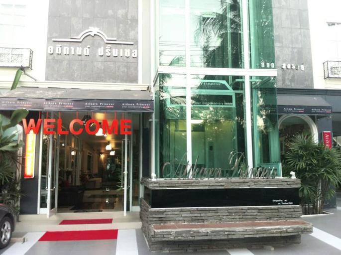 Atikarn Princess Hotel, Muang Udon Thani