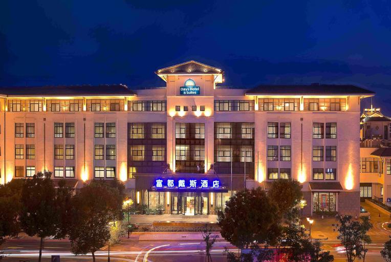 Days Hotel And Suites Fudu Changzhou, Changzhou