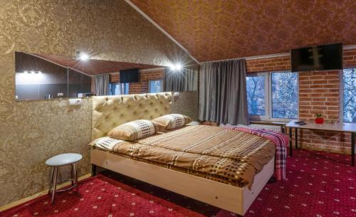 Apart Hotel UNENEGE, Nizhyns'ka