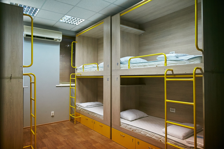Hello Yellow Hostel, Dnipropetrovs'ka