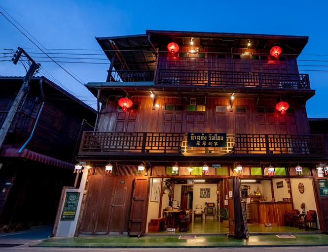 Bankong Rimkhong, Chiang Khan