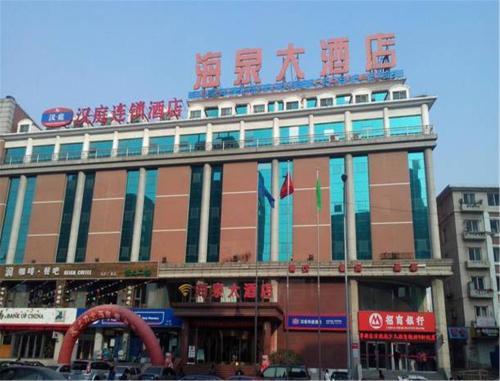 Hanting Express Dalian Malan Square, Dalian