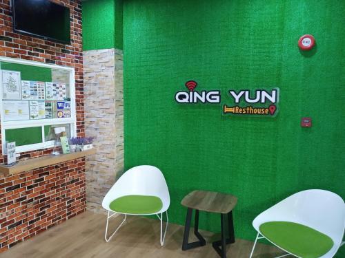 Qing yun resthouse Bandar, Kianggeh