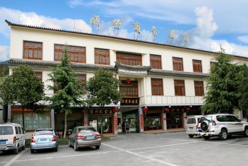 Shunxing Business Hotel, Baoshan