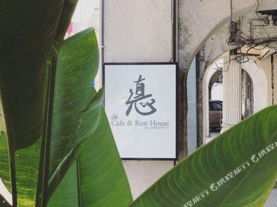 De Cafe & Rest House, Kinta