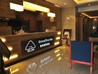 GreenTree Inn DaLian Jinzhou District Taoyuan Community Lanshan Metro Station, Dalian