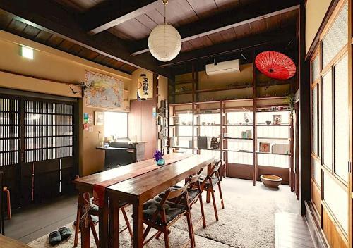 Osaka Guesthouse Midoriya - Hostel, Osaka