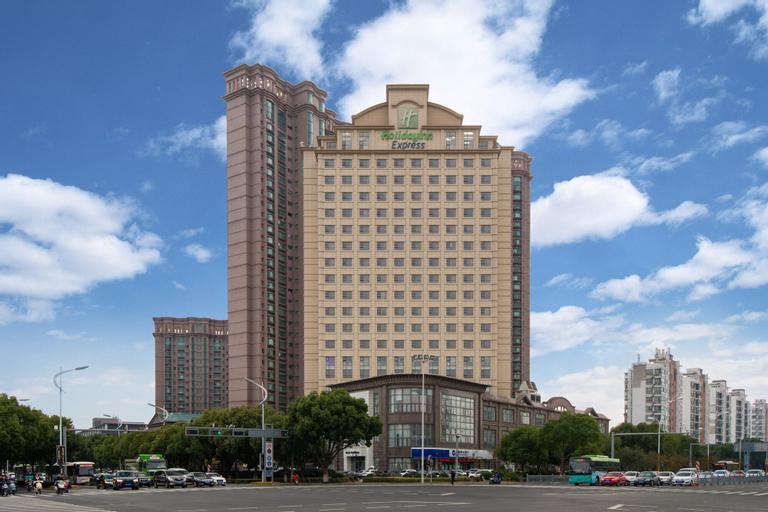 Holiday Inn Express Suzhou Changjiang, an IHG Hotel, Suzhou