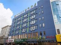GreenTree Inn Jingjiang Xinjian Road Decheng Plaza, Taizhou