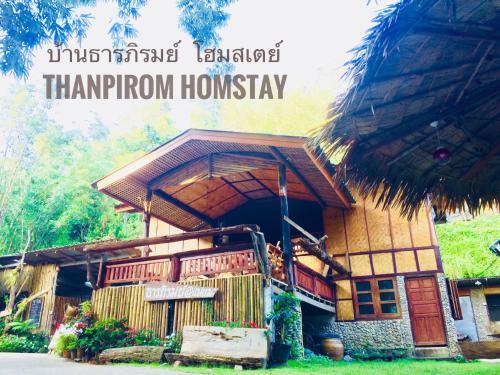 Baan Thanpirom Homestay, Chiang Dao