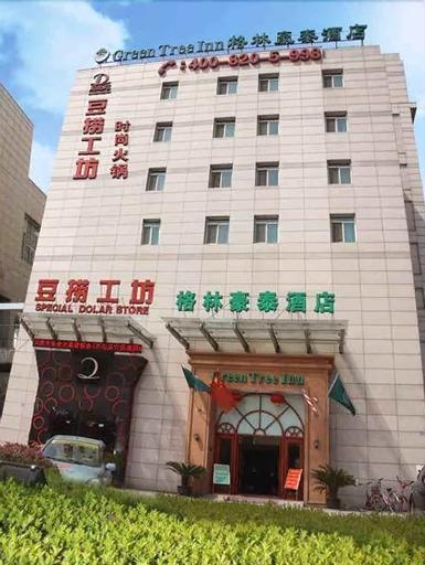 GreenTree Inn Changzhou Times Square Hotel, Changzhou