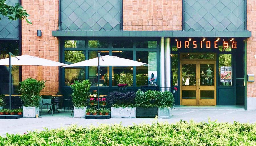 Urside Hotel and Cafe Shanghai, Shanghai