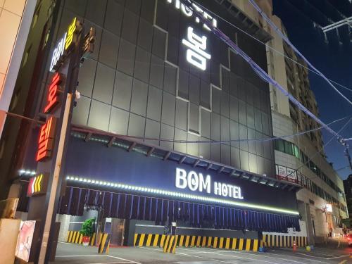 Hotel Bom, Seo