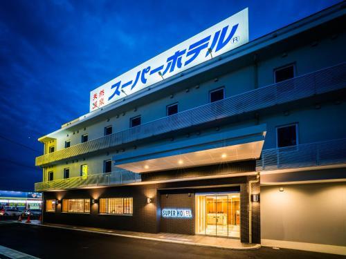 スーパーホテル富士宮, Fujinomiya