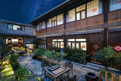 Serenity & Peace Boutique Holiday Inn (Airport Transfer), Baoshan