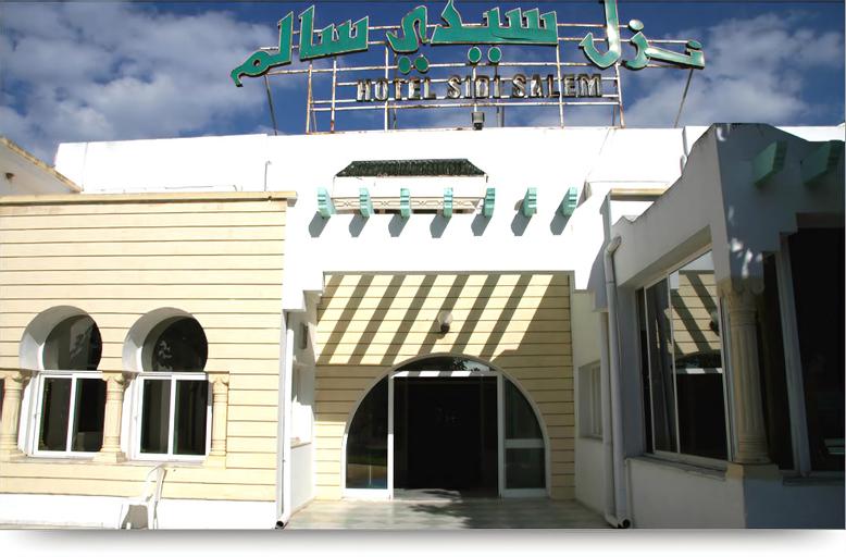 Hotel Sidi Salem, Bizerte Nord