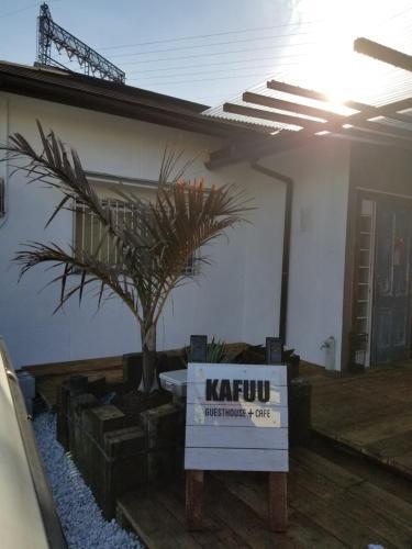 KAFUU guesthouse+cafe, Kashiba