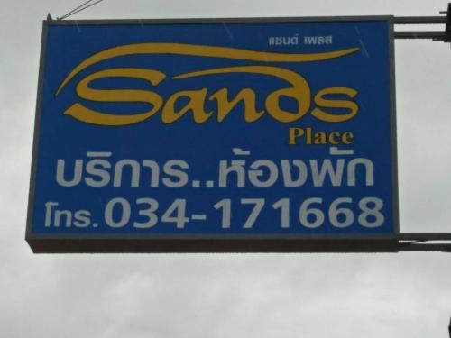 Sands Place Apartment and Hotel, Muang Samut Sakhon