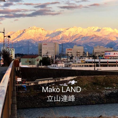 ガーデンハウス Mako Land, Toyama