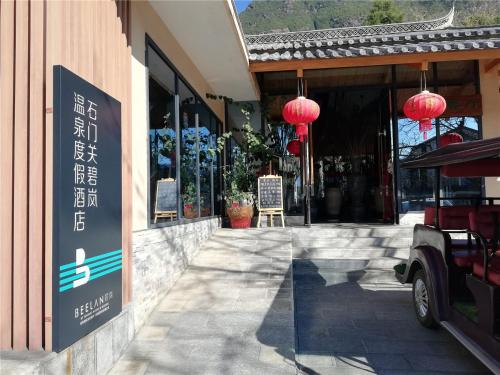 Stone Gate Gorge Beelan Hot Spring Resort, Dali Bai