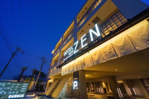 HOTEL ZEN KOHOKU, Yokohama