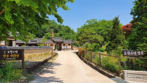 Tohyang Traditional House, Bonghwa