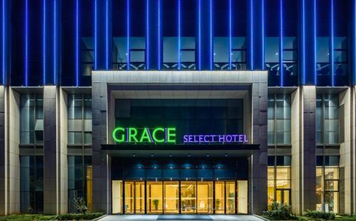 Qingdao Grace Select Hotel, Qingdao