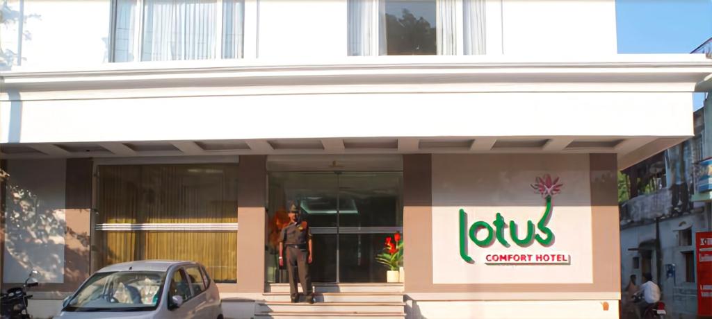 Lotus Comfort-A Pondy Hotel, Viluppuram