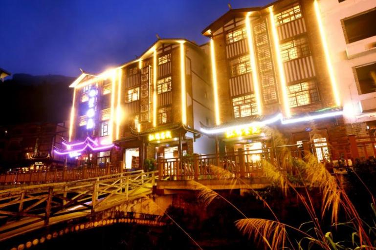 Hong Jin Inn, Zhangjiajie