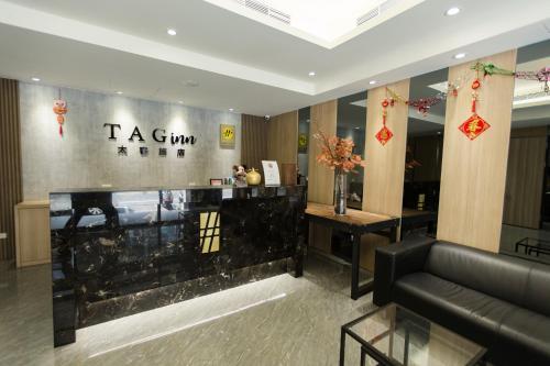 Tag inn, Taoyuan