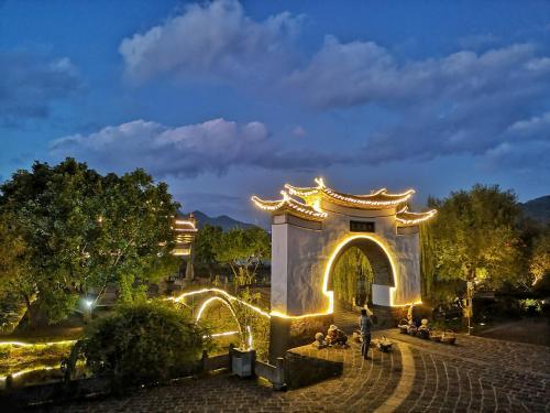 Shuxi Heritage Hotel, Baoshan