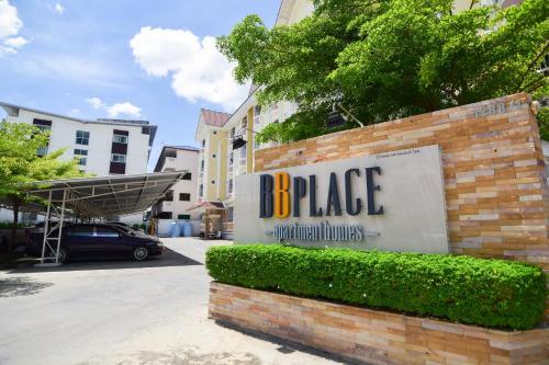 BBPlace Suvarnabhumi, Bang Plee