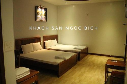 Khach San Ngoc Bich, Trần Văn Thời