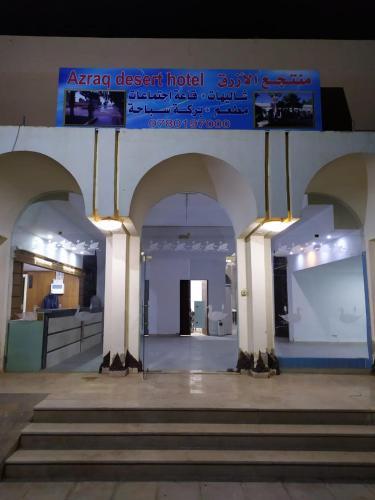 Azraq Desert Hotel, Azraq