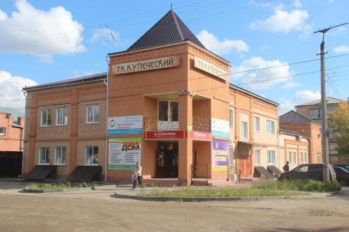 Hotel Kupecheskaya, Troitskiy rayon
